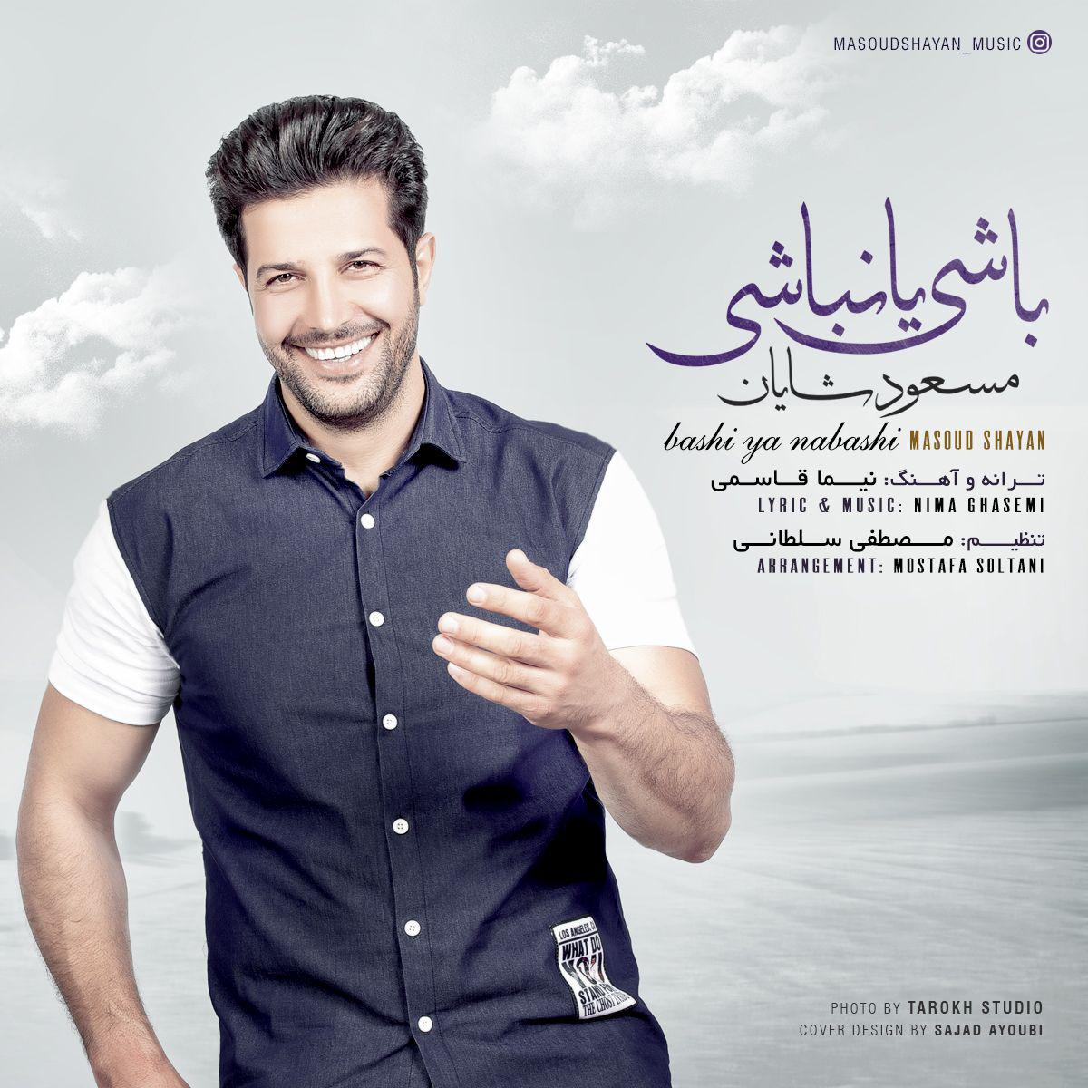 Masoud Shayan – Bashi Ya Nabashi