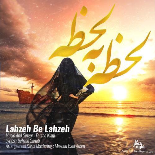 Farzad Kiani – Lahze Be Lahze