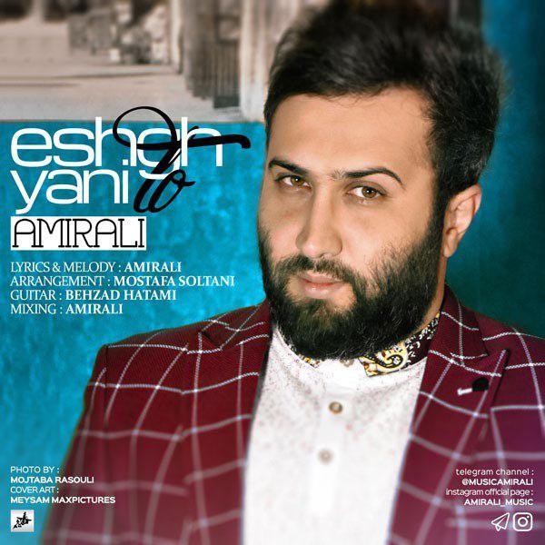 Amir Ali – Eshgh Yani To