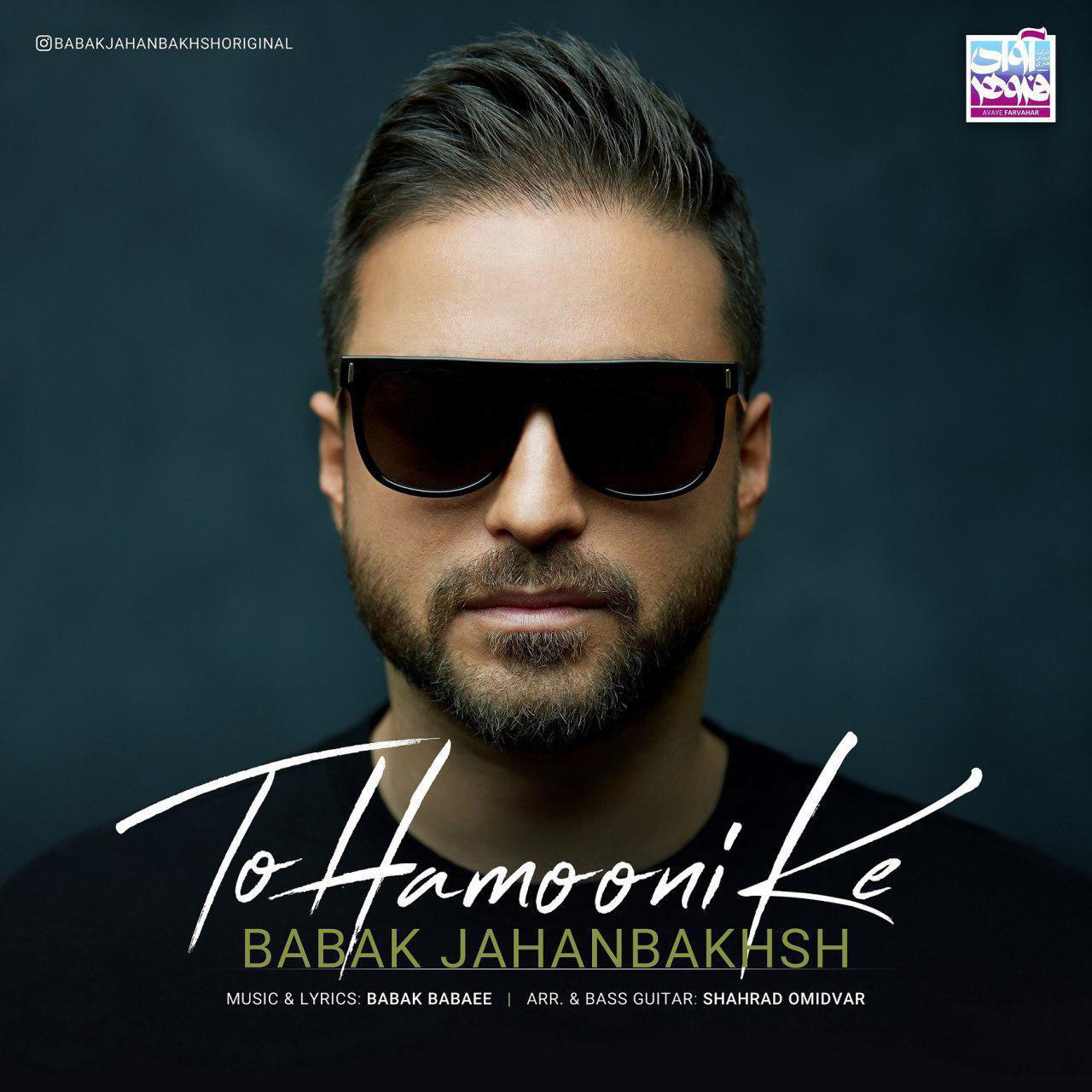 Babak Jahanbakhsh – To Hamooni Ke