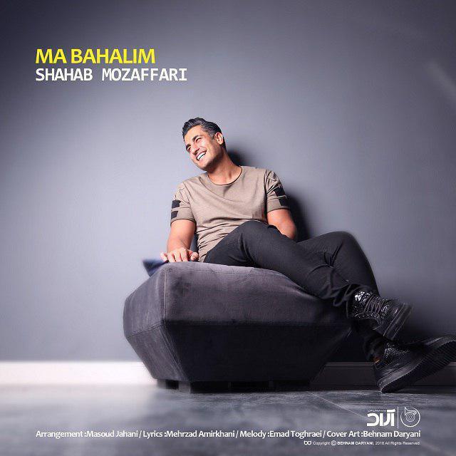 Shahab Mozaffari – Ma Bahalim
