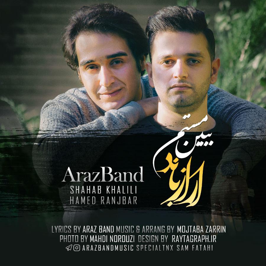 Araz Band – Bebin Mastam