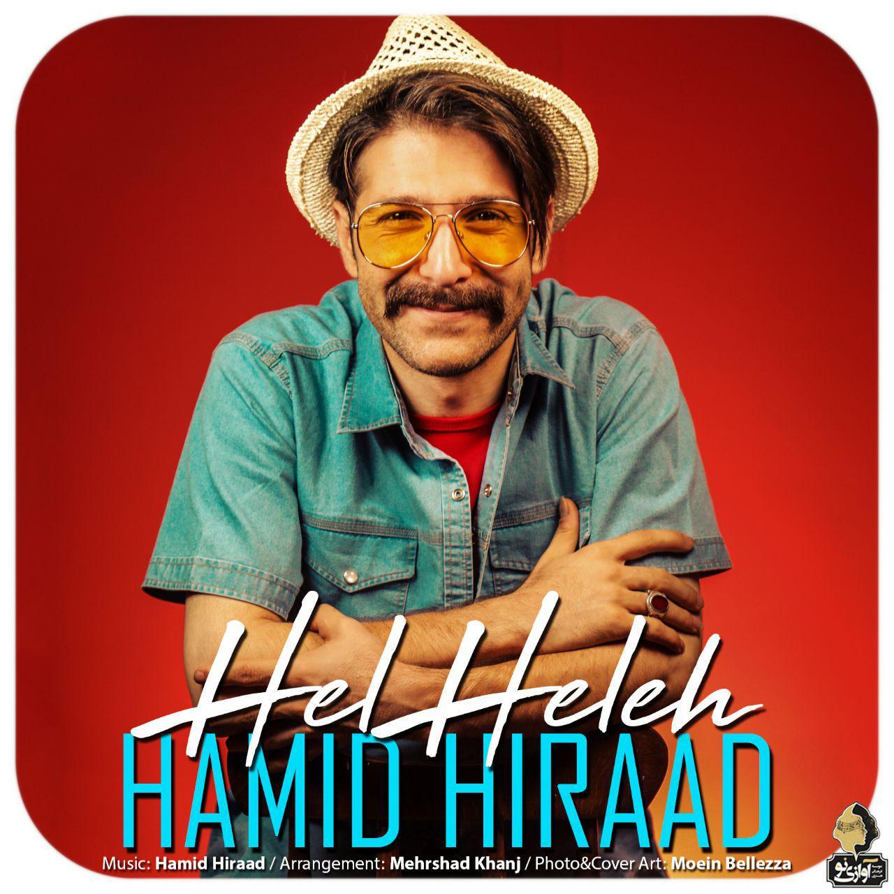 Hamid Hiraad – HelHelle