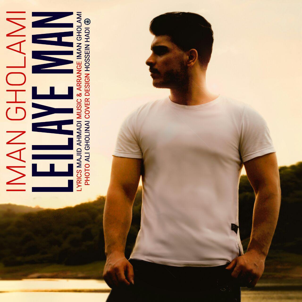 Iman Gholami – Leilaye Man