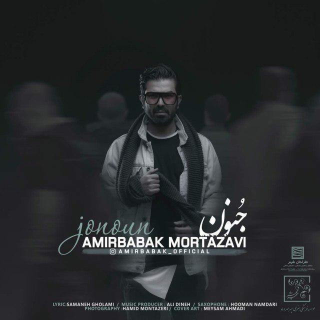 Amirbabak Mortazavi – Jonoun