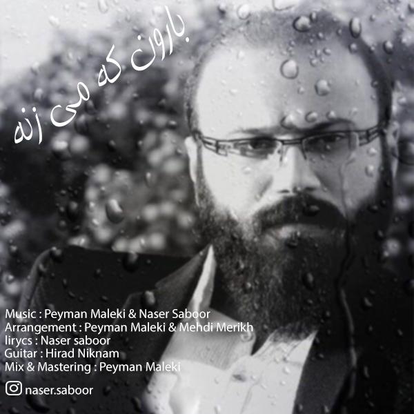 Naser Saboor – Baroon Ke Mizane