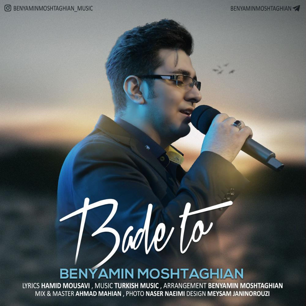 Benyamin Moshtaghian – Bade To