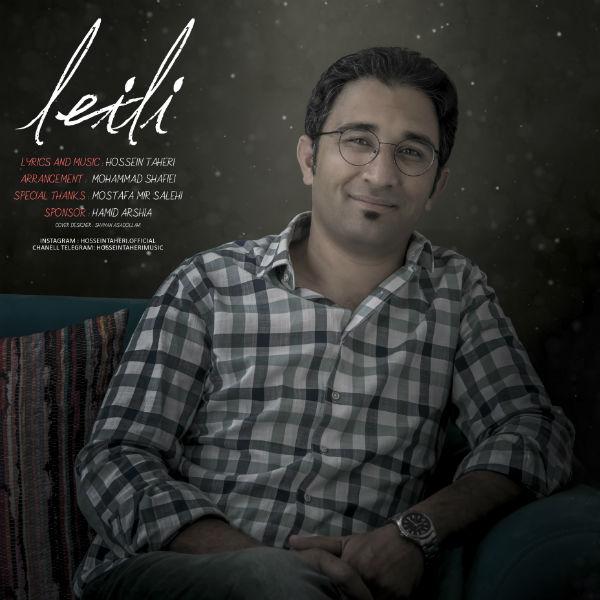 Hossein Taheri – Leili
