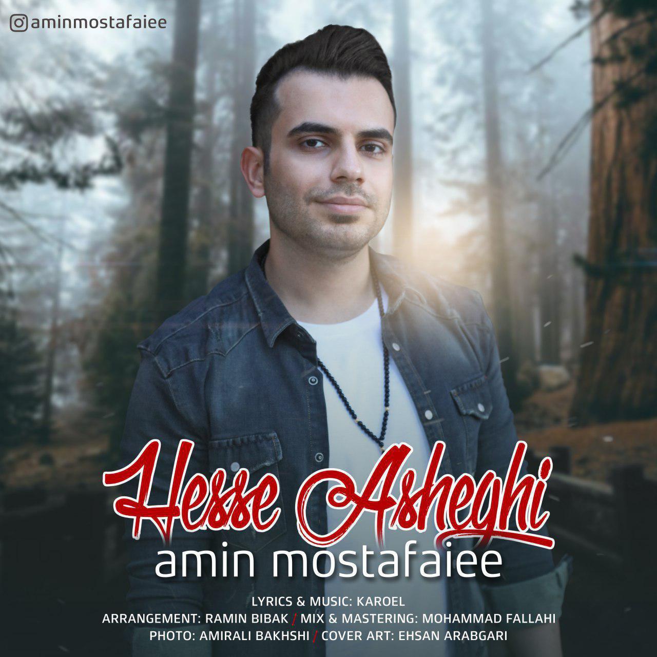 Amin Mostafaiee – Hesse Asheghi