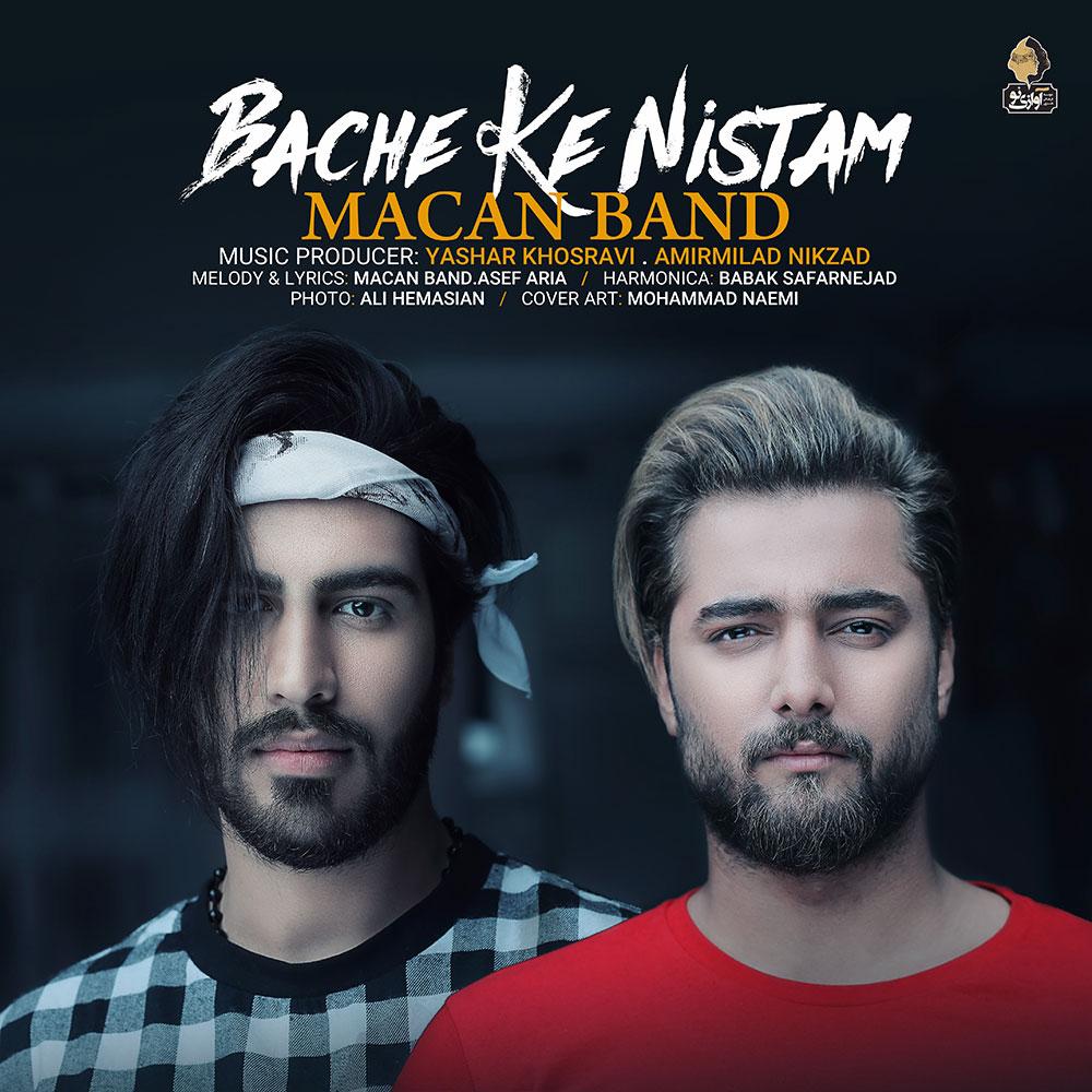 Macan Band – Bache Ke Nistam