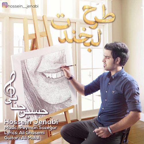 Hossein Jenabi – Tarhe Labkhandet