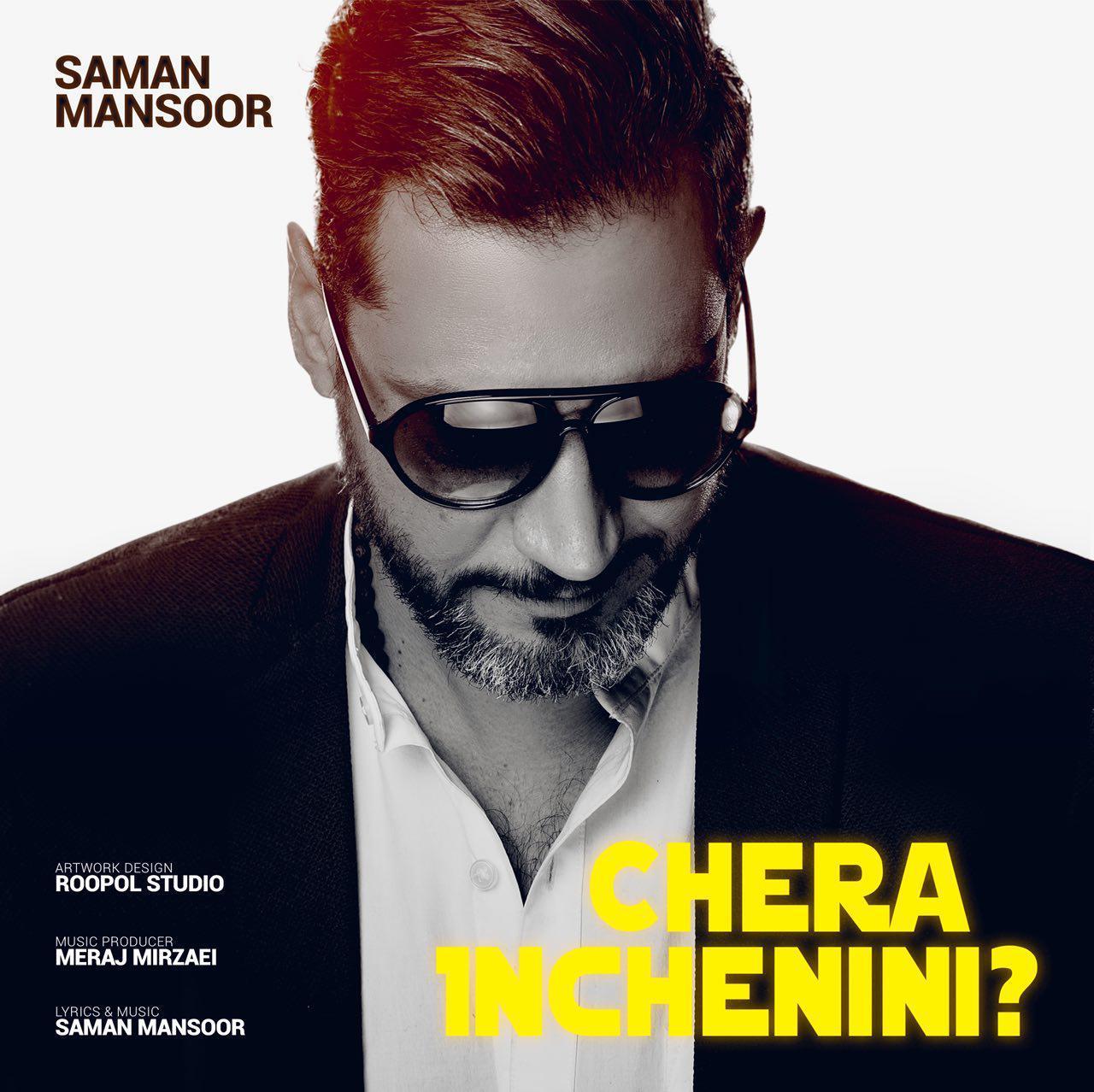 Saman Mansoor – Chera Inchenini