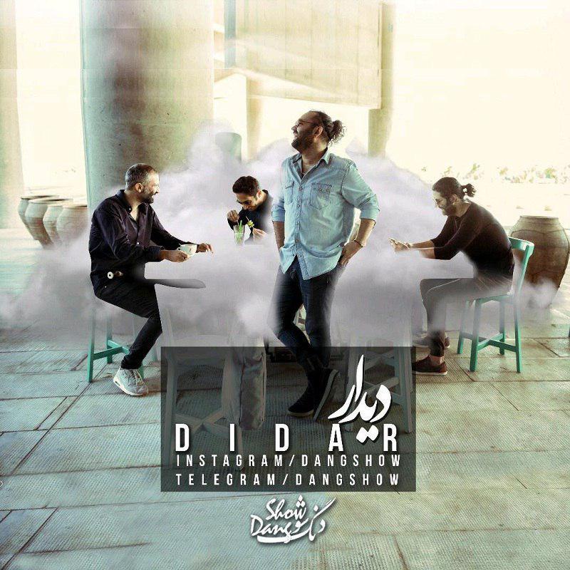 Dang Show – Didar