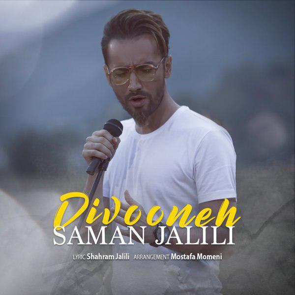 Saman Jalili – Divooneh