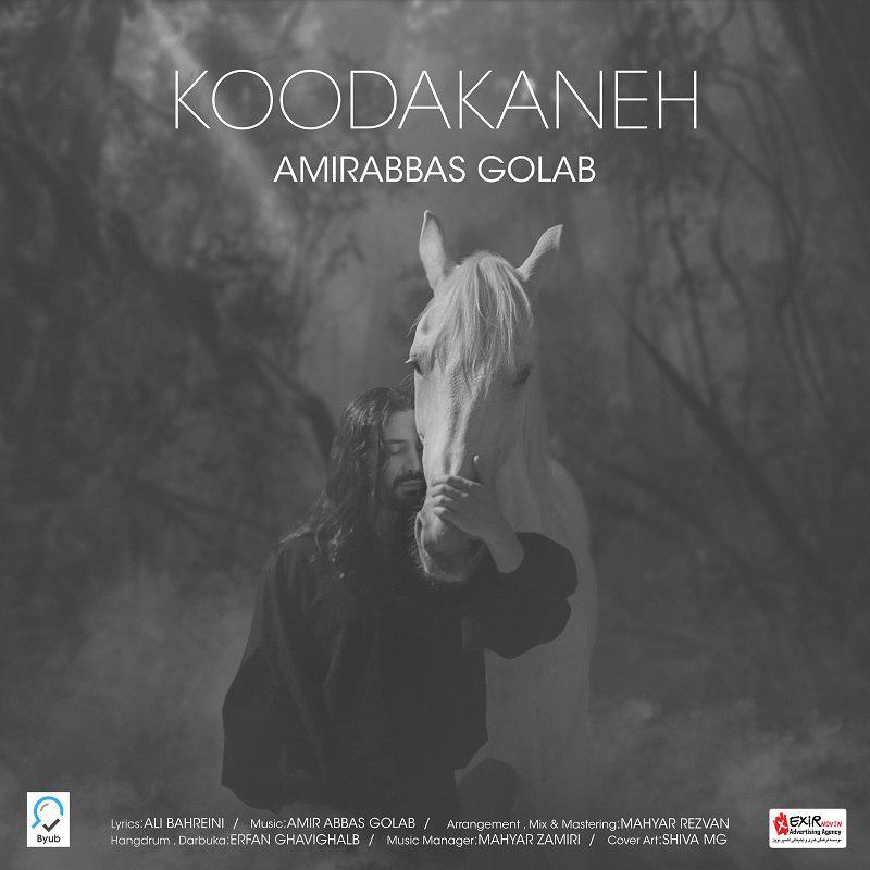 Amirabbas Golab – Koodakaneh