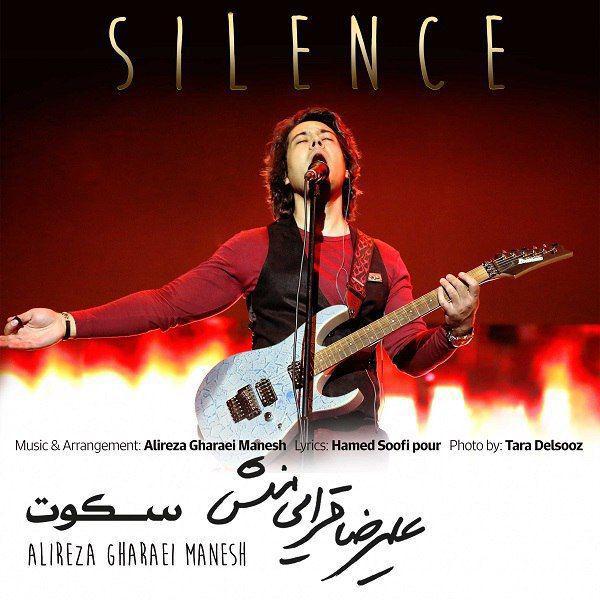 Alireza Gharaei Manesh – Sokoot