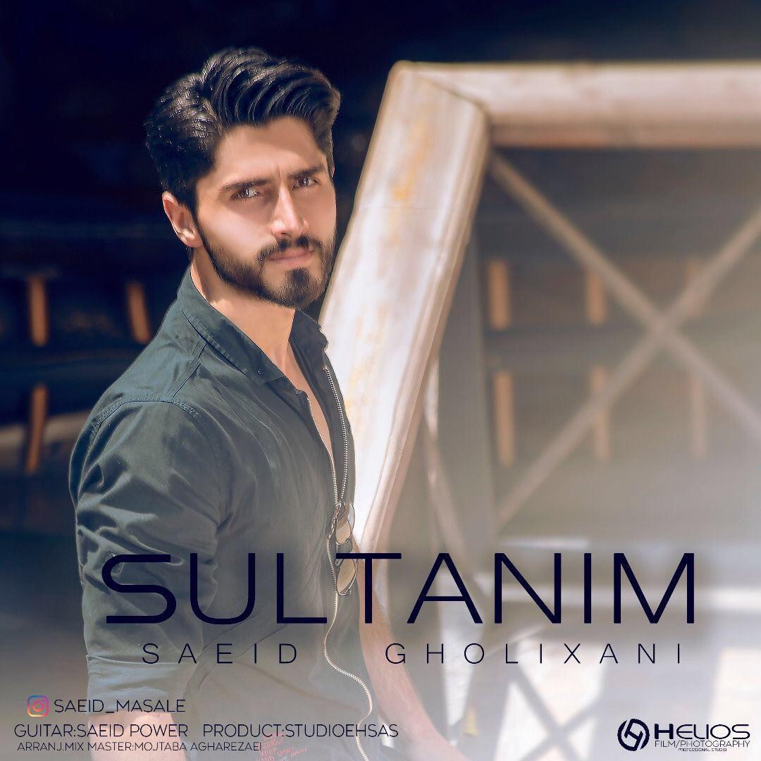Saeid Golixani – Sultanim