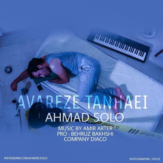 Ahmad Solo – Avareze Tanhaei
