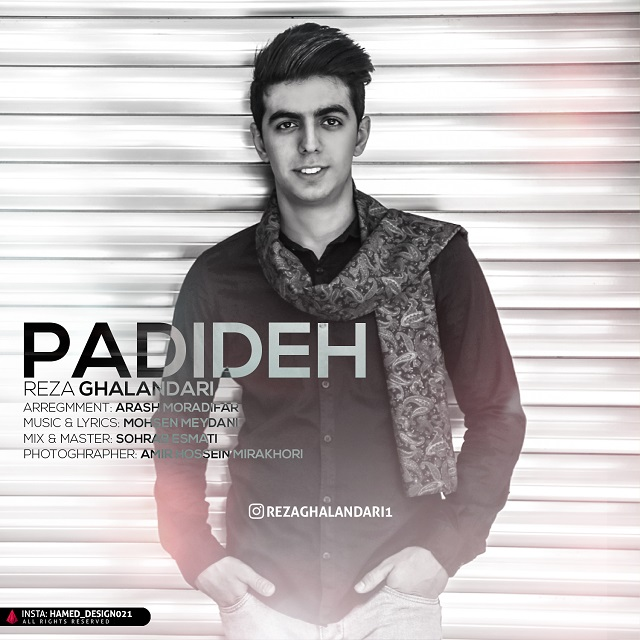 Reza Ghalandari – Padideh