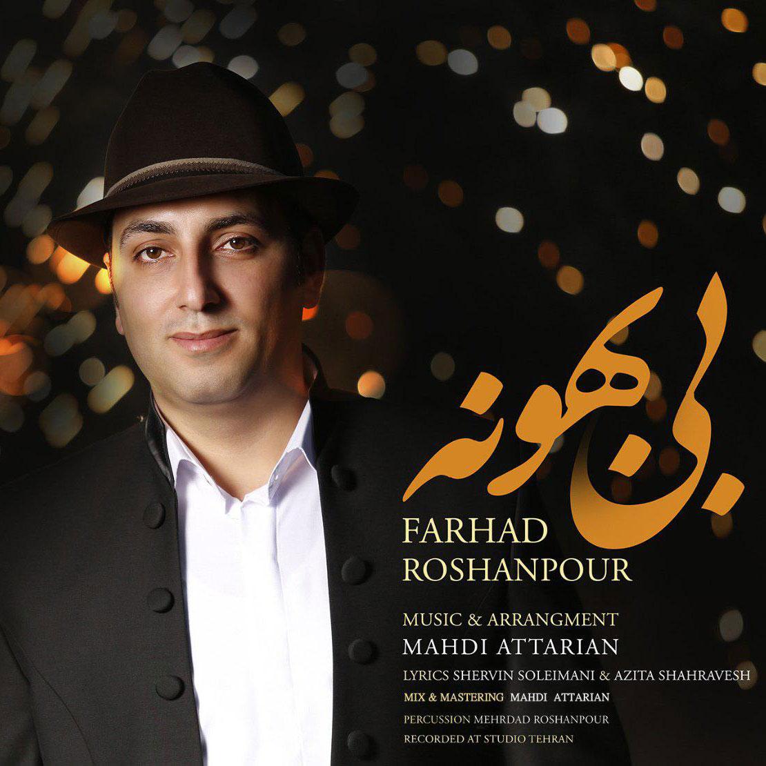 Farhad Roshanpour – Bi Bahuneh