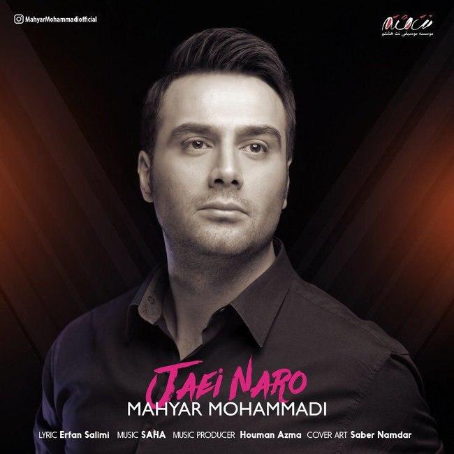 Mahyar Mohammadi – Jaei Naro