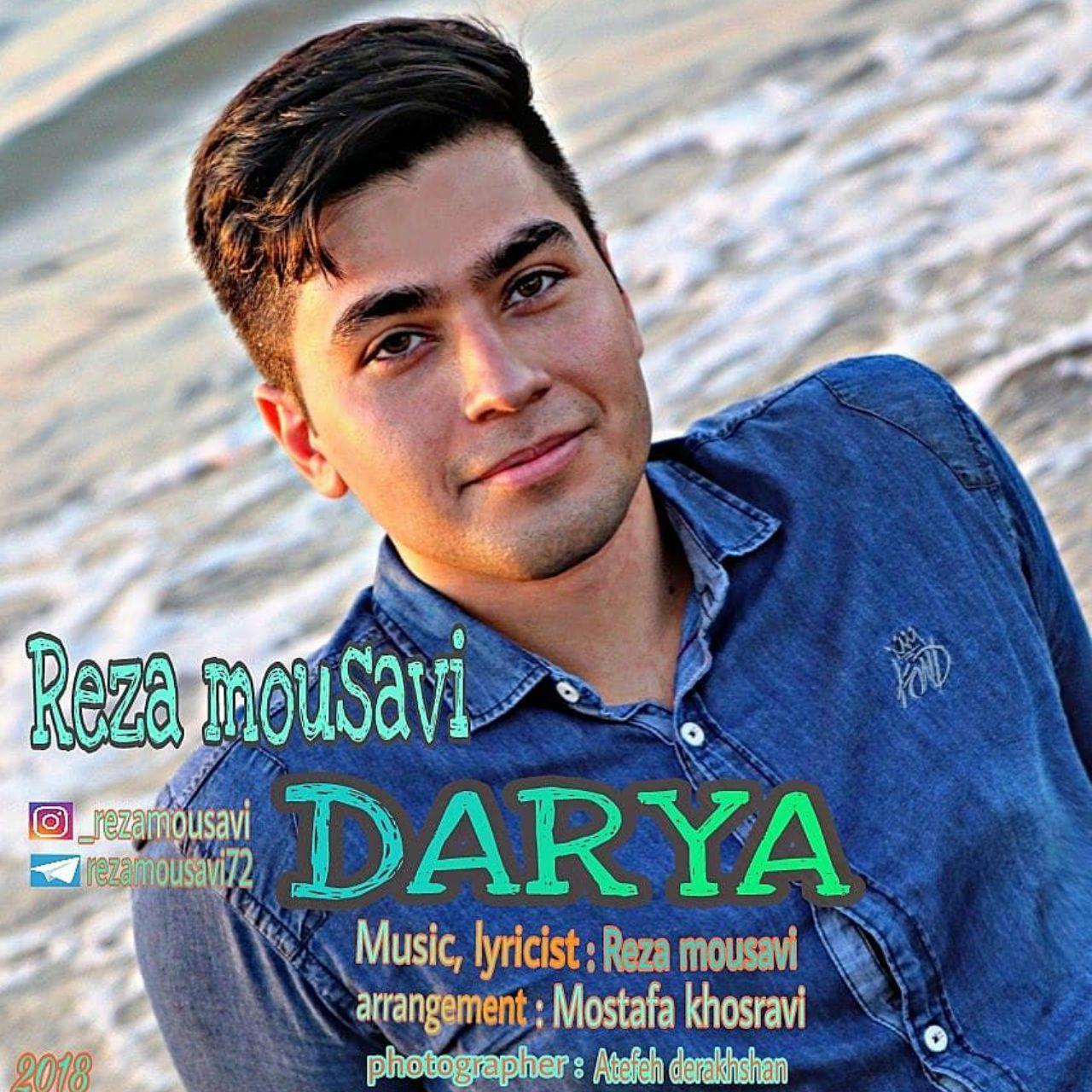 Reza Mousavi – Darya