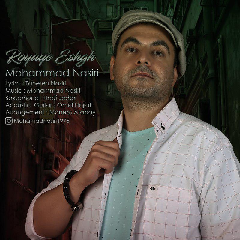 Mohamad Nasiri – Royaye Eshgh