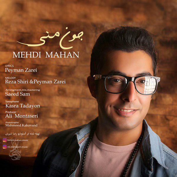 Mehdi Mahan – Jone Mani
