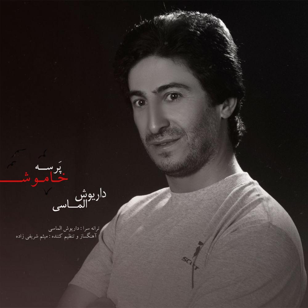 Dariush Almasi – Parseye Khamoosh