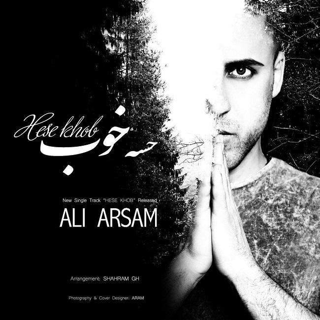 Ali Arsam – Hesse Khoob