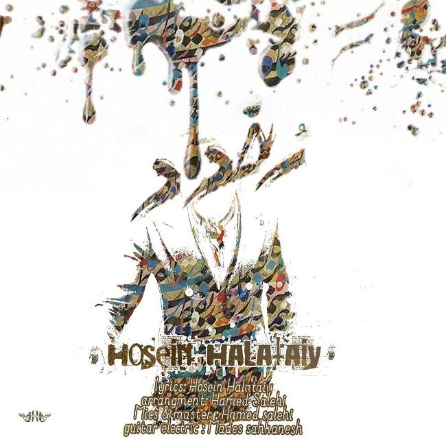 Hosein Halataiy – Rokhdad