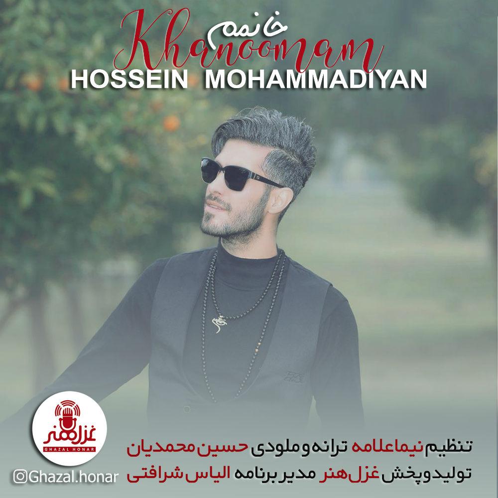 Hossein Mohammadiyan – Khanoomam