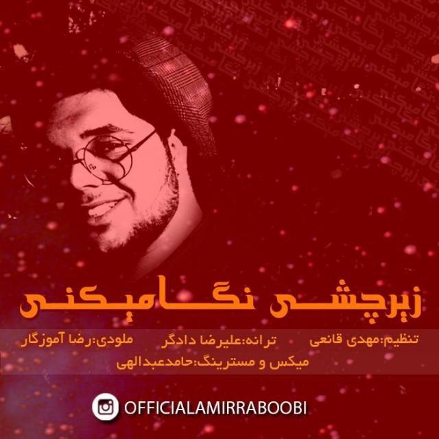 Amir Raboobi – Zir Cheshi Nega Mikoni