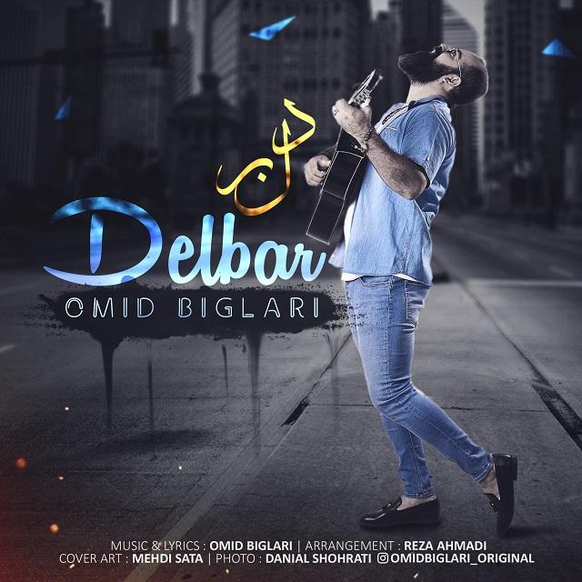 Omid Biglari – Delbar