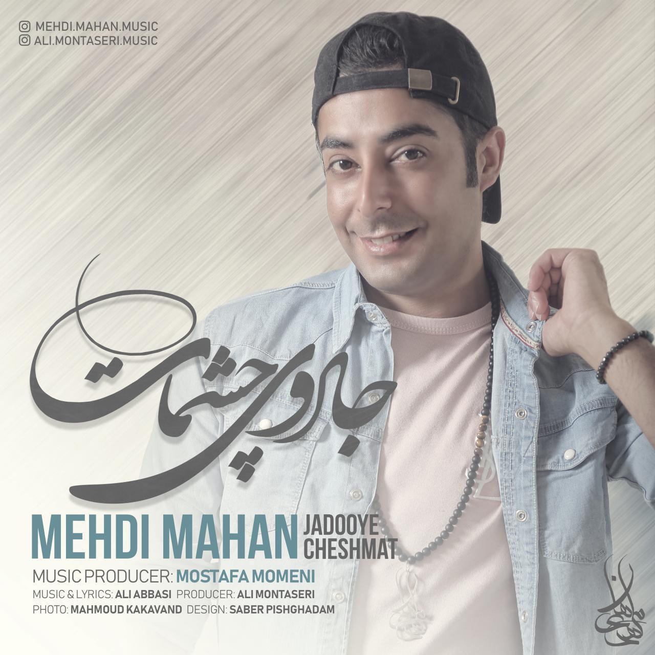 Mehdi Mahan – Jadooye Cheshmat