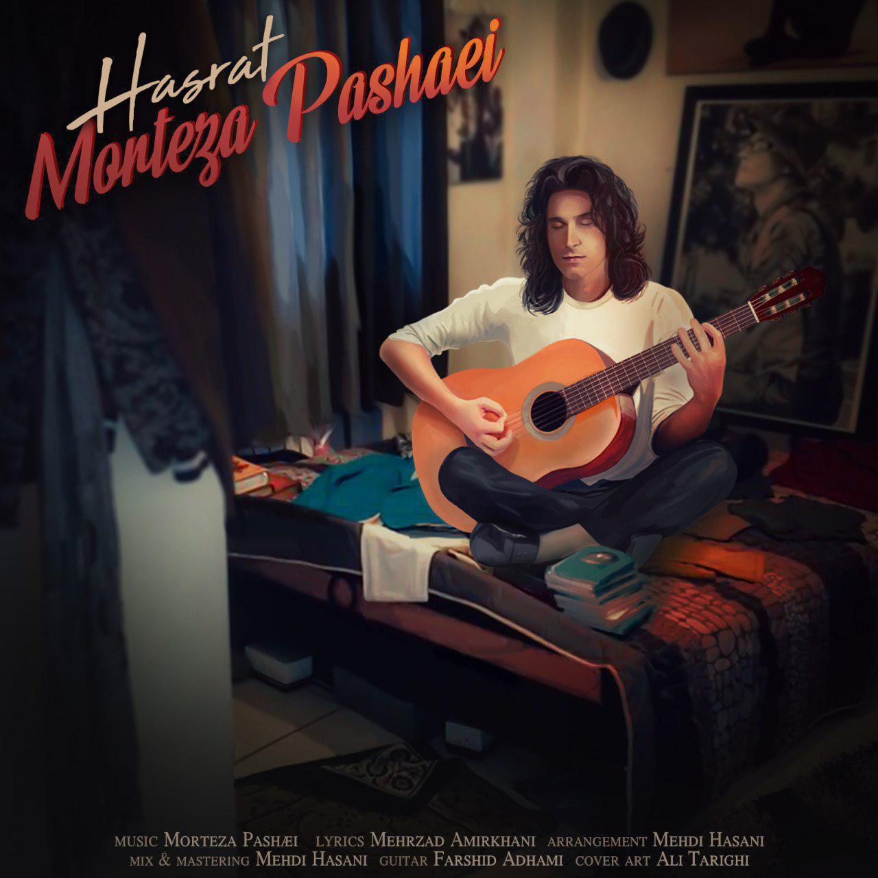 Morteza Pashaei - Hasrat Music | آهنگ مرتضی پاشایی - حسرت
