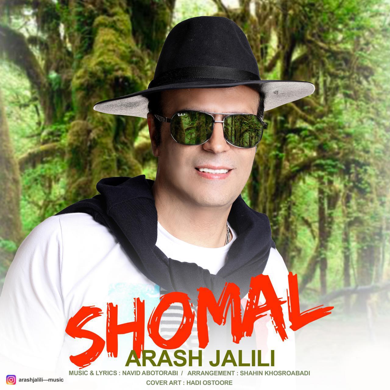 Arash Jalili – Shomal