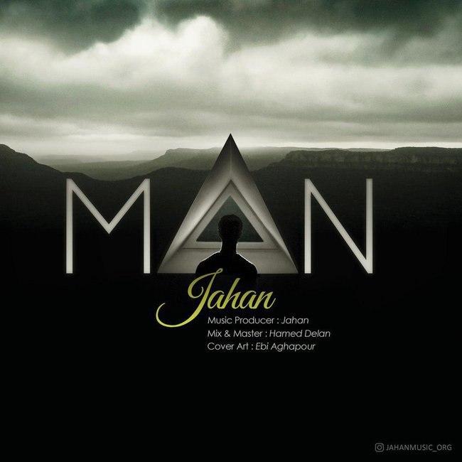 Jahan – Man