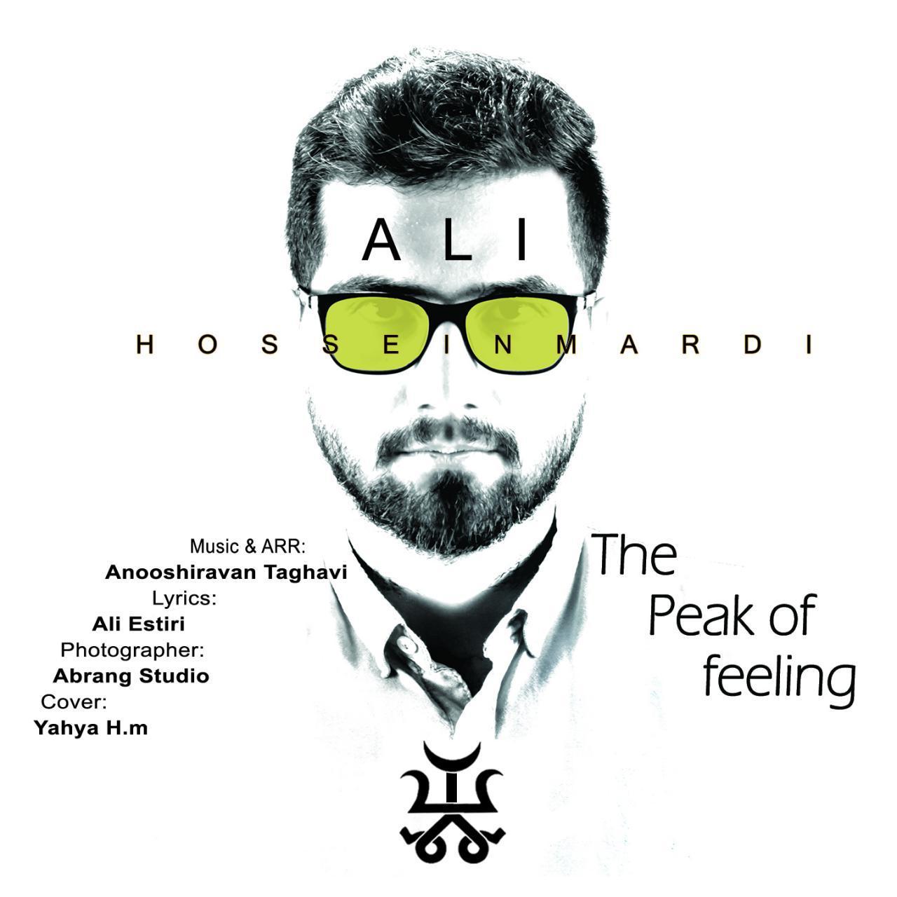 Ali Hosseinmardi – The Peak Of Feeling