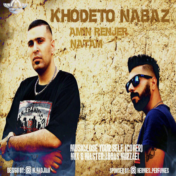 Amin Renjer – Khodeto Nabaz (Ft Natam)