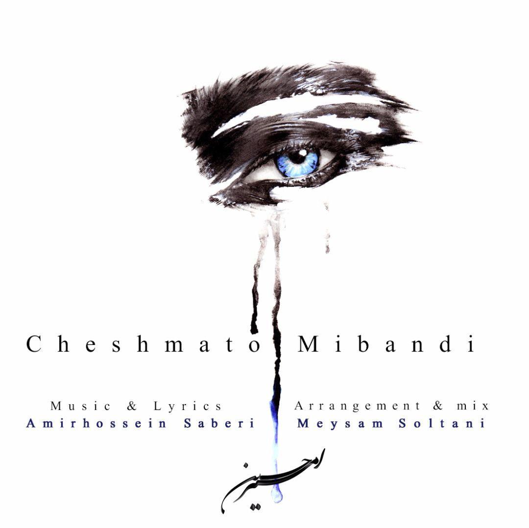 Amirhossein – Chesmato Mibandi