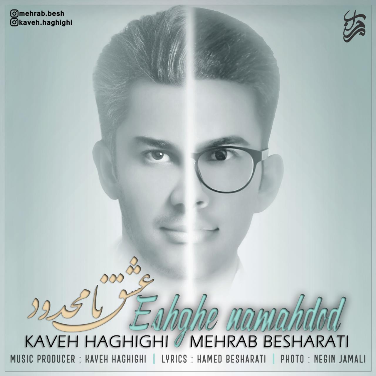 Kaveh Haghighi and Mehrab Besharati – Eshghe Namahdood