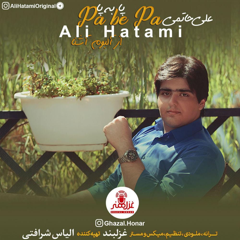 Ali Hatami – Pa Be Pa