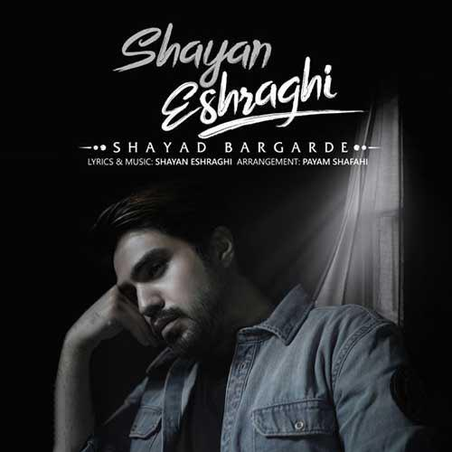 Shayan Eshraghi – Shayad Bargarde