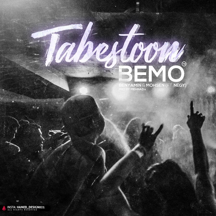 BEMOteam – Tabestoon (Ft Negy)