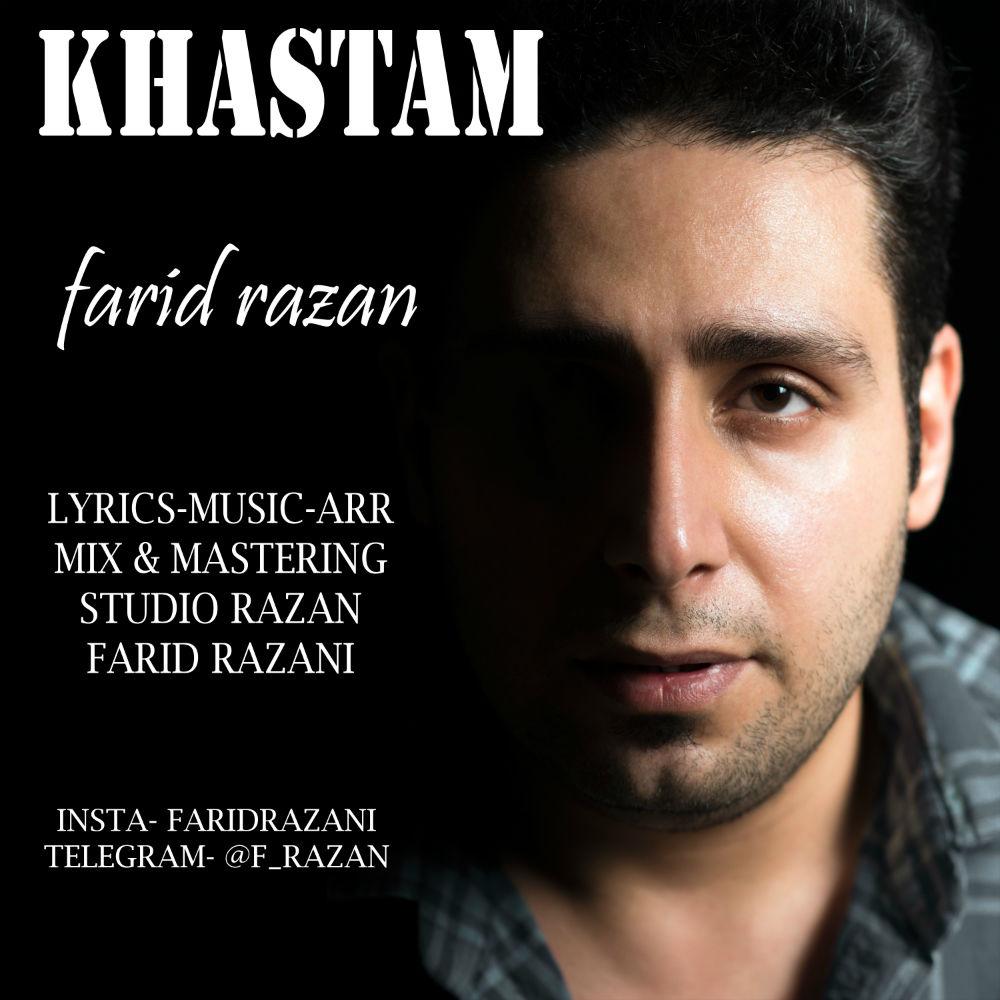 Farid Razan – Khastam