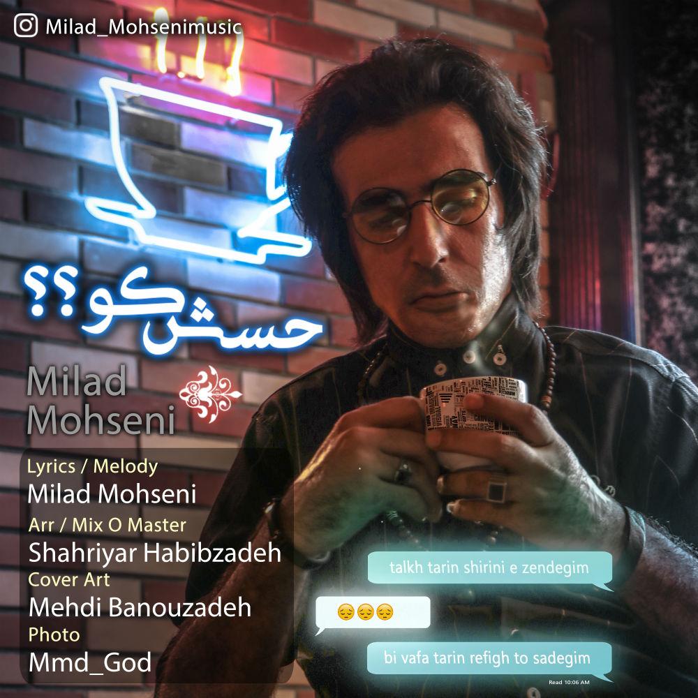 Milad Mohseni – Hesesh Koo