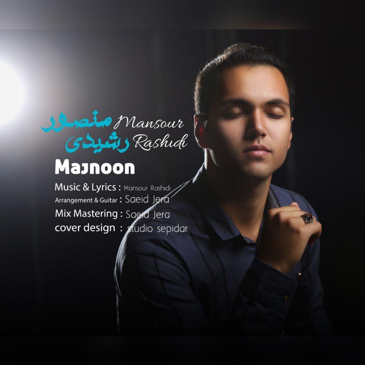 Mansour Rashidi – Majnoon