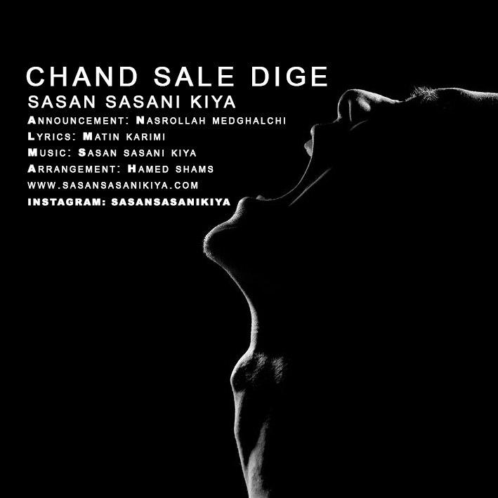 Sasan Sasani Kiya – Chand Sale Dige