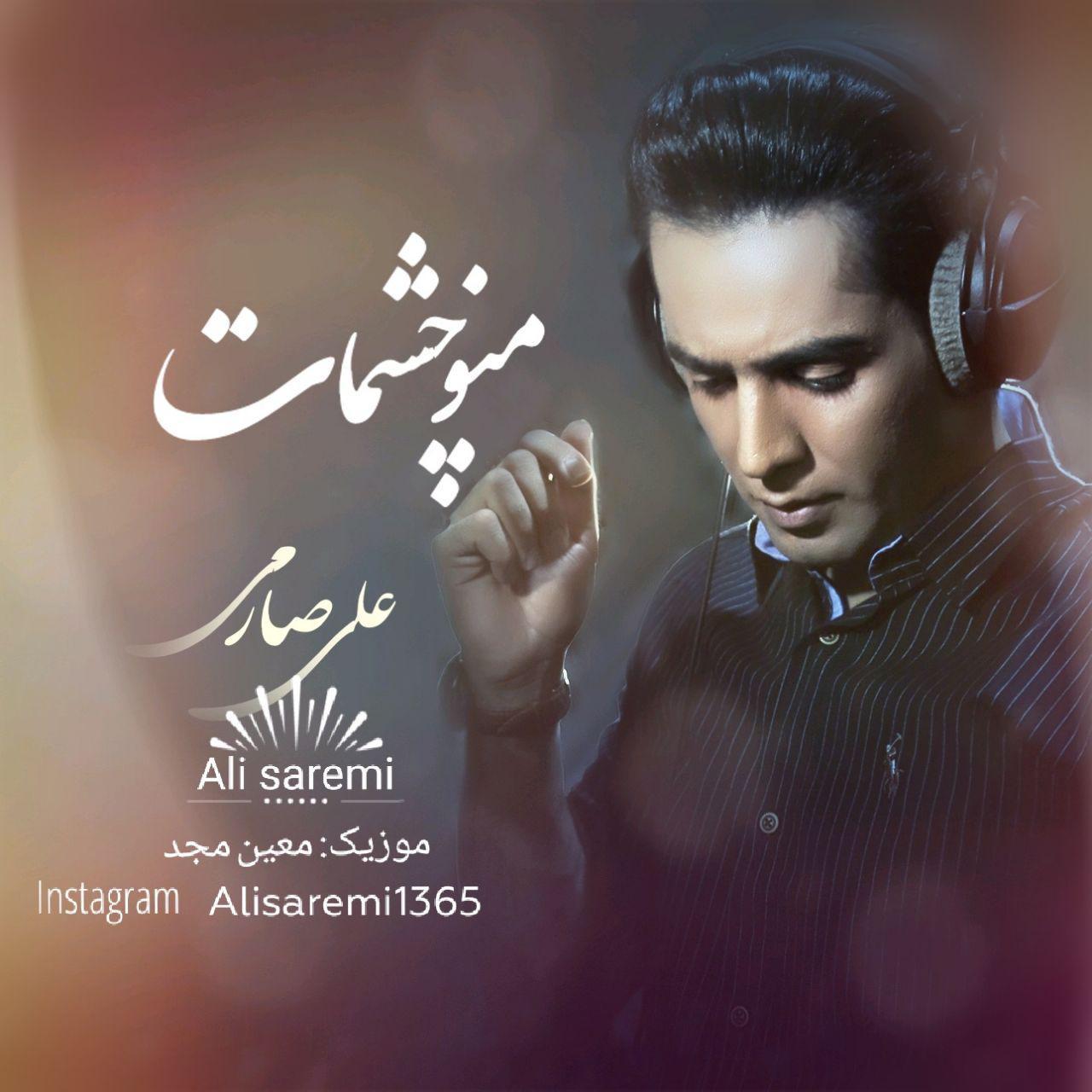 Ali Saremi – Mano Cheshmat